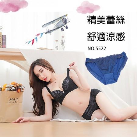內褲【小百合】U 5522 精美 蕾絲 舒適涼感女內褲 台灣製