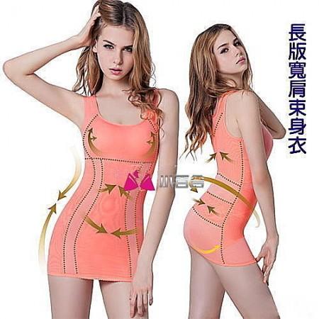 束衣【小百合】81408 雙弧推線․加強纖腰長版寬肩 細肩 美體衣