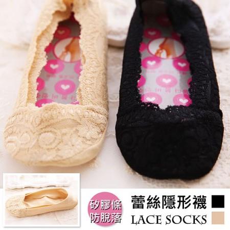 蕾絲隱形襪【小百合】矽膠條防脫落/止滑/蕾絲透氣/美型蕾絲隱形襪