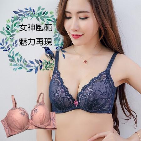 內衣/小百合 深V 聚攏 輕機能 收副乳胸罩 B C 2638 台灣製
