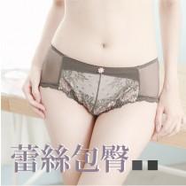 內褲/優雅女神款 薄紗親膚 舒適柔軟 貼身無感【小百合】U 29681 台灣製