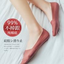 襪子女薄款冰絲淺口隱形襪船型襪矽膠防滑不掉跟C1715-1 小百合