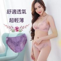 內褲【小百合】透氣  精美蕾絲  U 1839  舒適女三角內褲 台灣製