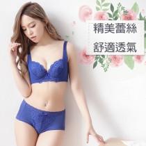 內褲/小百合 【U 8093】女 涼感 蕾絲 低腰 三角  內褲 台灣製