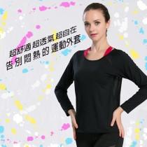 時尚修身運動罩衫(黑白) / 【小百合】0080