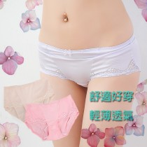 內褲【小百合】蕾絲/包臀/舒適 三角內褲 U 1142 台灣製3色選
