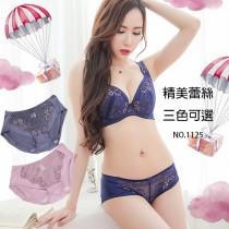 內褲【小百合】U 1125 精美 蕾絲 舒適 三色可選 女內褲 台灣製