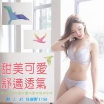 內褲【小百合】優雅的蕾絲 三角中腰 包臀 舒適 台灣製 U1156