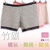 內褲【小百合】U1338 透氣、抑菌、除臭 竹碳 平口內褲