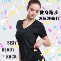 運動罩衫 運動健身性感網狀顯瘦跑步瑜伽衫 /5999 小百合