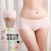 內褲/小百合 網眼 涼感無痕透氣排汗 中腰 內褲 素色 J 2909
