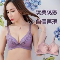內衣/小百合 抓皺 深V 聚攏 輕機能調整胸罩 B C 1839 台灣製
