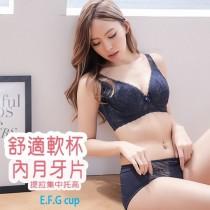 內衣/小百合 大罩杯 舒適軟杯 深V 內月牙片 集中 聚攏 調整型胸罩 EFG 台灣製 8086