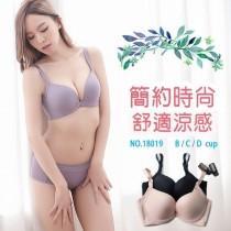 內衣【小百合】 B C D 素雅無痕/低脊心/副乳推進集中/魅力溝影胸罩 台灣製 M 8072