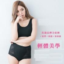 束褲/呼吸美形 親膚 三角包臀 高腰束褲 7305/小百合 台灣製