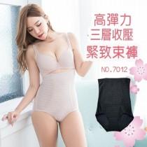 束褲/便利後脫式三角包臀 超高腰束褲 7012/小百合 台灣製