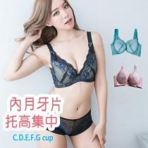 內衣/小百合C D E 超包覆 收副乳 撫平不3層浮肉圈尷尬 調整集中胸罩 台灣製 1182