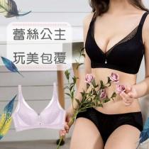 無鋼圈內衣/小百合聚攏性感調整型 A B C收副乳胸罩 2173