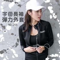 外套/字母時尚彈性運動外套 長袖跑步健身瑜珈 拉鍊開衫修身【小百合】208