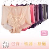 內褲【小百合】U2255 輕柔提托、舒適透氣 無痕彈力超貼身 美型內褲台灣製