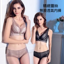 內褲/無痕美邊蕾絲 柔軟親膚 舒適好穿 性感誘惑U1532【小百合】