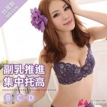 小百合美學內衣館 (MT 2319) 副乳推進 集中托高 視覺升級 機能型胸罩 B C D 台灣製