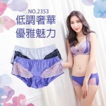 內褲/ 優雅熟魅 低調的奢華 柔軟親膚 【小百合】U2353 台灣製