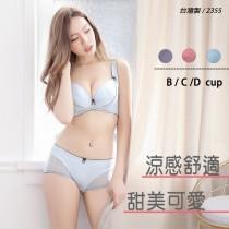 內衣/甜美可人 收副乳 聚攏 托高 修飾輕機能內衣 BCD/ 2355 水藍 台灣製