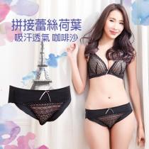 內褲/ 咖啡紗 透氣吸汗 柔軟親膚 【小百合】U 27819 台灣製