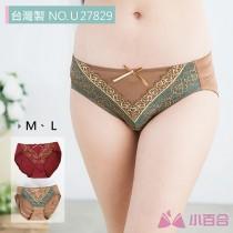 吸濕排汗紗 除臭 速乾 柔軟 舒適涼爽 女性內褲【小百合】U27829 台灣製