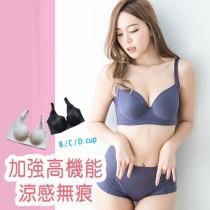 內衣/小百合 涼感 收背肉 收副乳 無痕高機能 超包覆 胸罩 B C D 5527 台灣製