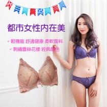 內衣/輕機能 舒適健康 舒適低脊心 B C【小百合】 56619 台灣製