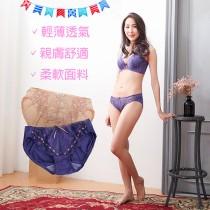內褲/ 透氣吸汗 柔軟親膚 【小百合】U56619 台灣製