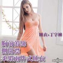 大尺碼 Annabery 胸前蕾絲側開襟柔緞二件式睡衣 NY14020082