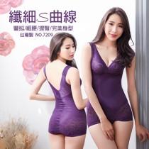 小百合【7209】 纖瘦S曲線 豐挺/細腰/提臀/完美身型 無鋼圈束衣