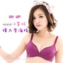 小百合【X 88137】 A超彈力厚海棉胸罩讓你ㄉ 胸部視覺效果增大 胸罩 UP!UP!台灣製