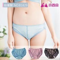 內褲/舒適親膚 性感好穿【小百合】U 81829 台灣製