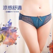 內褲【小百合】U 81830 舒適輕柔/健康/親膚柔軟/舒適不勒/蕾絲內褲台灣製