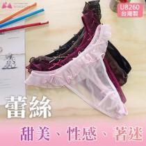 內褲【小百合】U8260 蕾絲、甜美、性感、內褲