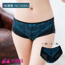 內褲/柔軟親膚 舒適好穿 性感誘惑【小百合】U90481 台灣製