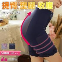 小百合 【953】 超強提臀/塑腿/纖腰/平腹/美腿長束褲 台灣製
