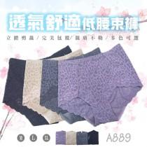 束褲/MA8889顯瘦 輕薄材質收腹提臀~巧俏機能型低腰透氣束褲/小百合台灣製