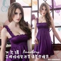 睡衣/小百合大尺碼Annabery高腰娃娃裝荷葉邊肩帶睡衣NY14020067