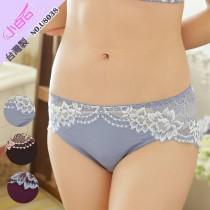 內褲【小百合】蕾絲無痕 涼感 三角內褲 U8038 台灣製