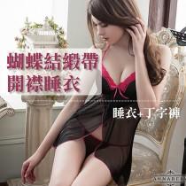 大尺碼 Annabery 黑系豔麗開襟柔紗二件式睡衣 NY14020039