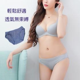 內褲【小百合】透氣 U 6623 舒適低腰三角女內褲 台灣製
