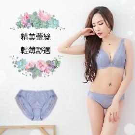 內褲【小百合】透氣 精美蕾絲 U 6667 舒適女三角內褲 台灣製  0 直購 定價
